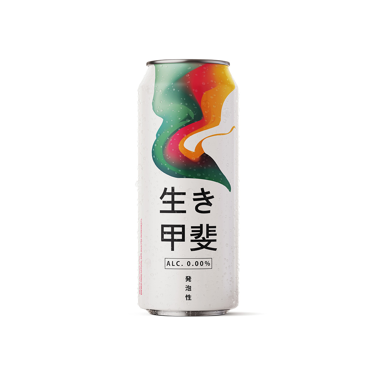 Japanese non-alcoholic beer 500 ml