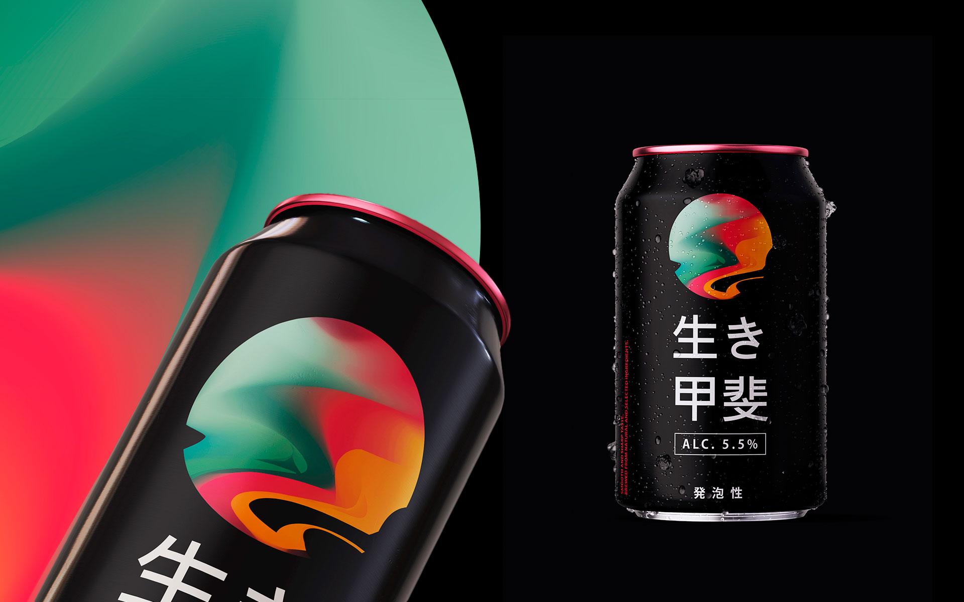 Ikigai Happoshu, alcoholic version